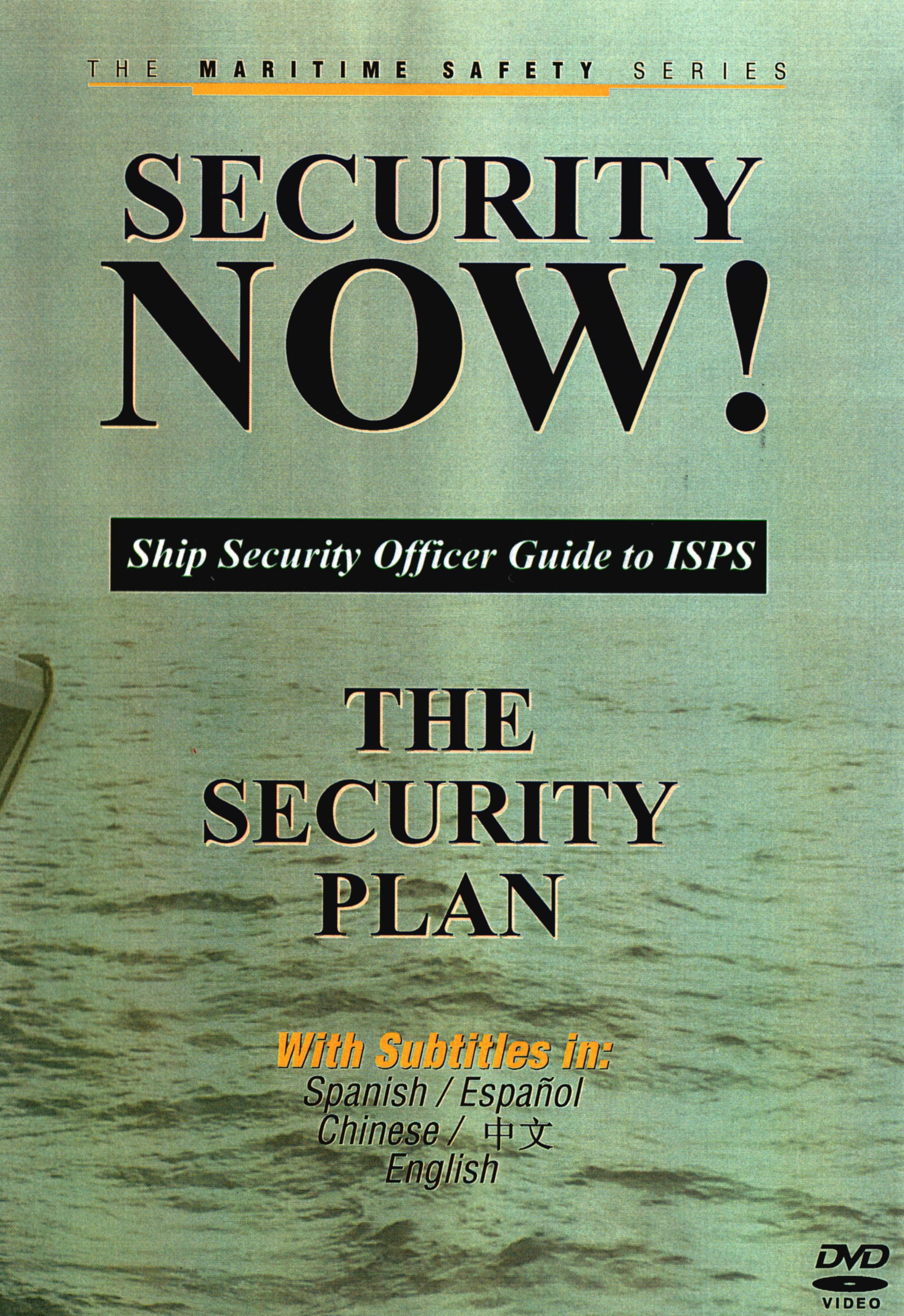Security NOW! The Security Plan
